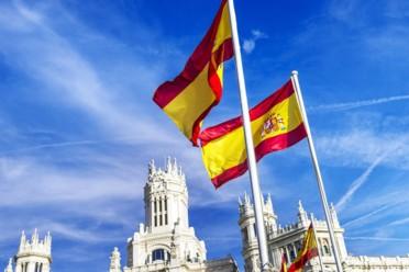 Pacchetti speciale ponti a Madrid