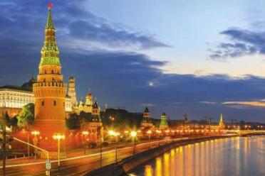 Russia Prestige