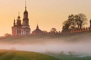 Mosca e l'anello d'Oro